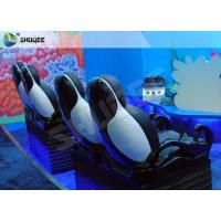 Quality Pneumatic 5D Motion Theater Chair With Spray Water Function Rubber Cover wholesale