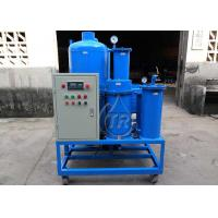 Quality Portable Motor Oil Recycling Machine / Lubricant Oil Filtering Equipment wholesale
