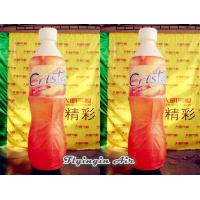 China Giant Advertising Inflatable Bottle Inflatable Juice Bottle for Sale on sale