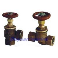 Quality Marine low pressure male thread bronze globe valve wholesale