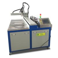 Quality XHL-120A-3 Automatic glue potting machine for wash wall lamp wholesale