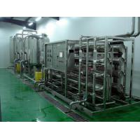 Quality Commercial Reverse Osmosis Water Systems For RO Water Filtration Plant wholesale