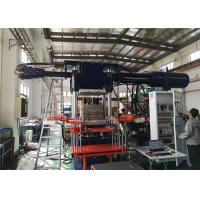 Buy cheap Professional Horizontal Rubber Injection Molding Machine Tie Bar Distance 820 from wholesalers