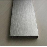Quality 6063 T5 Brushed Silver Aluminum Extrusion for Display / Exhibition Industries wholesale