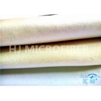 China Plain Dyed Nylon Loop Velcro Fabric Soft Clothing OEM Service For Sports Gear on sale