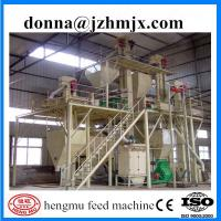 Quality 2014 latest design high quality floating fish feed pellet machine production line for sale wholesale