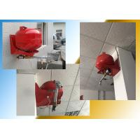 Buy cheap Hanging Hfc-227ea Extinguishing System with Electrical Actuator from wholesalers
