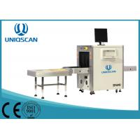 Quality 600 * 400 Mm Airport X Ray Scanner , 150 KG 0.22m / s Conveyor X Ray Scanning Machine wholesale