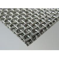 Quality High Strength Sintered Wire Mesh Pressure Resistant Plain Weave wholesale