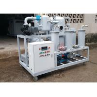 China Carbon Steel Used Transformer Oil Purifier For Insulation Oil Two Stage on sale