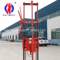 China QZ-2DS Three Phase Electric Motor Winch Equiped Diamond Rock Core Sample Drilling Rig For Sale on sale