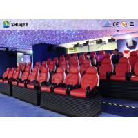 Quality 5D Motion Cinema Luxury Red Chair 5D Movie Theater With 6 Special Effect wholesale