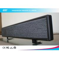 China Commercial Advertising Taxi Led Display Support Wifi / Remote Control on sale