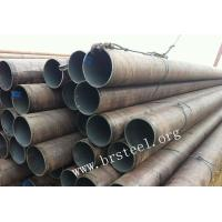 China Cold Rolled round seamless pipe on sale