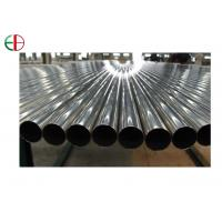 Quality Hastelloy C276 Pipes Nickel Alloy Tube HB240 Hardness For Heat Treatment Industry wholesale