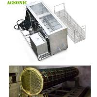 Quality Sus304 Heat Exchangers Ultrasonic Engine Cleaner Large Cleaning Tank 28khz Frequency wholesale