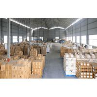 NINGBO GREAT ADHESIVE PRODUCTS CO;LTD