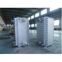 Quality Cement Industries Welded Plate Heat Exchanger Nickel Based Alloy wholesale