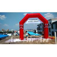 Quality free air blower cheap entrance inflatable advertising archway with banner for promotion wholesale