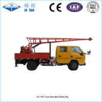 Quality GC-150 Hydraulic Chuck Truck Mounted Drilling Rigs For Blast Hole , Exploring Gas wholesale