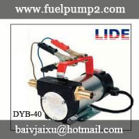Quality 12V/24V Diesel Fuel Transfer Pump wholesale