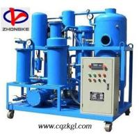 Quality high efficiency oil purifier wholesale