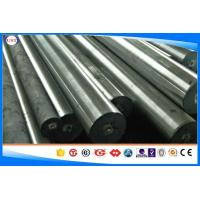 Quality A2 / 1.2363 Special Alloy Steel Round Bar , Black / Bright Surface Tool Steel Rod wholesale