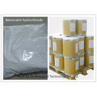 Buy cheap Benzocaine Hydrochloride Local Anesthetic Agent Pain Reliever Benzocaine HCl CAS from wholesalers