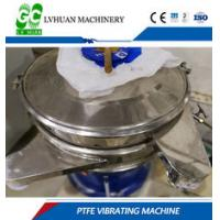China Large Size PTFE Rubber Gasket Making Machine Long Working Life Multi Processed on sale