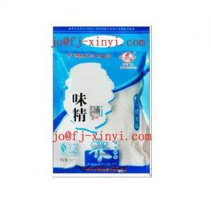 China Glutamate of sodium on sale