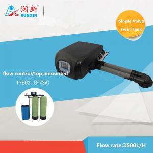 China Runxin Multi-function Flow Valve Automatic Softner Control Valve F73 Twin Tank Valve on sale