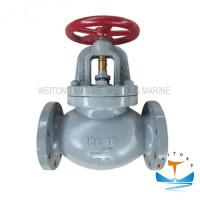 Quality Precision JIS F7375 Screw - Down 10k Marine Globe Valve For Ship With Flange Ends wholesale