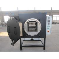 Buy cheap Inner Sealed Atmosphere Box Type Furnace 18KW Power Maxinium Temp To 1000℃ from wholesalers