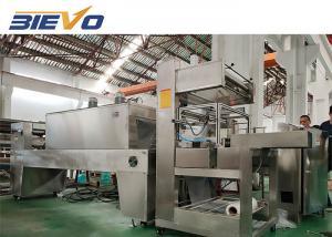 China 220V 5050x3300x2100mm Cartons Shrink Packing Machine on sale