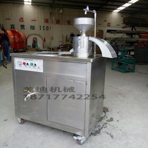 Quality small shop/home use soya milk making machine tofu equipment wholesale