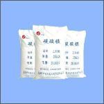 Quality Manganese Carbonate wholesale