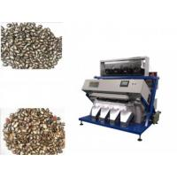 China coffee bean color sorter machine on sale