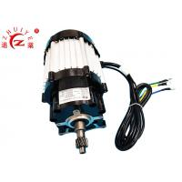 1.5KW 60V Brushless DC Permanent Magnet Synchronous Motor For Electric Tricycle