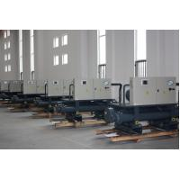 Quality Single Compresor Water Cooled Screw Compressor Chiller Screw Style Compressor wholesale