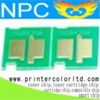 Buy cheap Laser chip HP CC530A/531A/532A/533A from wholesalers