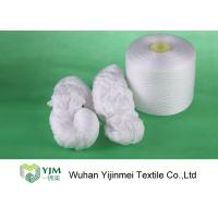 Quality 100% Virgin Polyester Bright Raw White Yarn On Plastic Tube Or Paper Cone wholesale