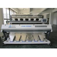 China Aluminum Alloy LED Raw Rice Color Sorter Machine With Automatic Cleaning System on sale