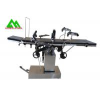Quality Multi Purpose Operating Room Equipment Metal Hydraulic Operating Table wholesale