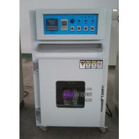 China Dry Oven For Industry on sale