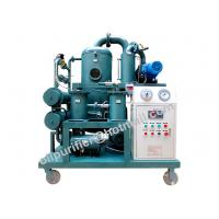 Quality Movable Transformer Oil Purifier Manufacturer, Insulation Oil Purification Machine, Insulating Oil Separator filtration wholesale