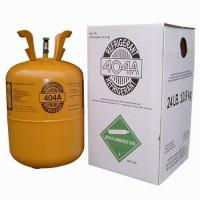 Quality Refrigerant Gas R404A wholesale