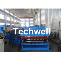 Quality 0.3 - 0.8mm Thickness Double Layer Roof Panel Roll Forming Machine For Roof Wall Cladding wholesale