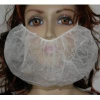 Quality Disposable Beard Cover/Beard Mask wholesale