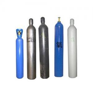 China Medical gas cylinder on sale