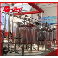 Quality Customized Beer Brewing Equipment for Rye Beer / Wheat Beer CE wholesale